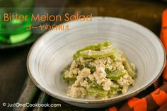 """Bitter Melon Salad. I hate bitter melon. I'm willing to try this though. """"Today's recipe is a vegetarian salad with bitter melon, or sometimes called bitter gourd.  In Japanese this vegetable is called Goya (ゴーヤ) or Nigauri (にがうり).  The bitter melon is dressed with tofu and sesame sauce! The tofu and sesame flavor makes the """"bitterness"""" very gentle and mild, so if you are not a fan of bitter melon this recipe could change your mind."""" 