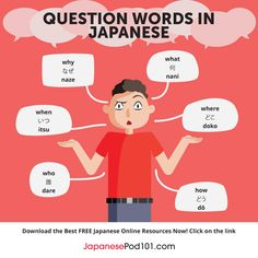 Question words in Japanese! Learn how to ask questions in Japanese. Totally FREE Japanese lessons online at JapanesePod101 - free podcasts, videos, printables, pdfs and more! We recommend Japanese Pod 101 to learn real Japanese, the way it's spoken today. Sign up for your free lifetime account and see how much you can learn in a week! #japanese #learnjapanese #nihongo #studyjapanese #languages #affiliate #ad #japaneselessons