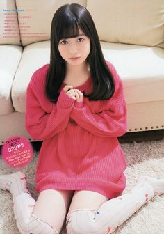 Gravure the Television 2014 Weekly Playboy 2014 Extra Cuts, Weekly Young Jump 2014 Young Animal 2014 Idolling, Various) - Hello! Cute Asian Girls, Beautiful Asian Girls, Cute Girls, Female Pictures, Popular Girl, Japan Girl, Cute Beauty, Kawaii Girl, Asian Woman