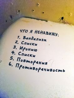Smart Humor, Russian Quotes, Bio Quotes, Alcohol Humor, Sad Pictures, My Demons, In Case Of Emergency, Printed Sweatshirts, Just Love