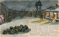 "For his honest reporting on the Stalinist show trials Malcolm Muggeridge lost his job and was blacklisted for a time. The following is from 1979. (Drawing by a former Gulag prisoner) ""The Gre…"