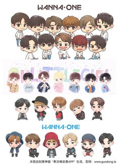 Wanna one chibi Ong Seung Woo, Bae, Kpop Drawings, Ha Sungwoon, Pretty Wallpapers, First Art, Kpop Fanart, 3 In One, Seong