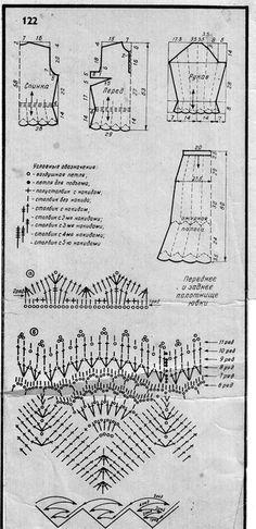 Трикотажное платье - Рене - лей дождь Сюань