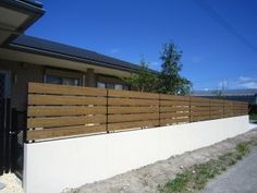 木目のアルミフェンスでナチュラルな目隠し 曽於郡K様邸 Okayama, Fence, Blinds, House Plans, Garage Doors, Home And Garden, Exterior, Places, Outdoor Decor
