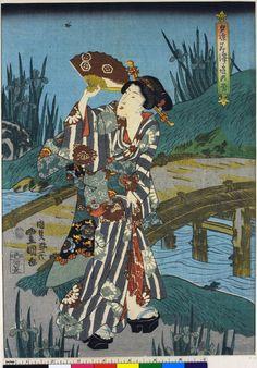 Utagawa Kunisada (歌川国貞 Toyokuni III)