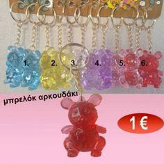 Μπρελόκ αρκουδάκι σε 6 διάφορα χρώματα 1,00 € Crochet Necklace, Jewelry, Jewlery, Jewerly, Schmuck, Jewels, Jewelery, Fine Jewelry, Jewel