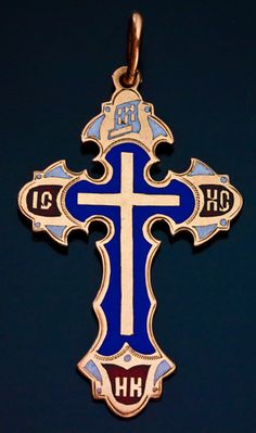 Antique Russian Orthodox Gold and Champleve Enamel Pectoral Cross for Sale