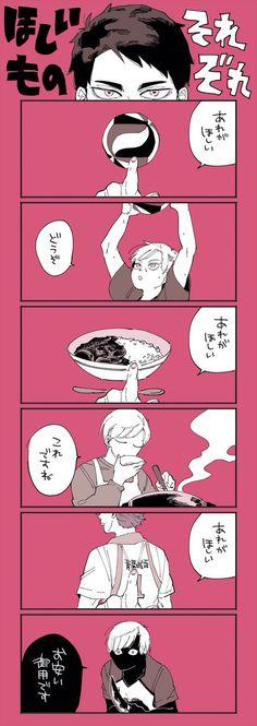 ぺ子(@gerori)さん | Twitter