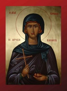 St G, Byzantine, Greece, Saints, Female, Cards, Movie Posters, Life, Greece Country