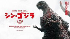 Film Shin Godzilla - Bulan Oktober akan Serang AS, di Indonesia Kapan?