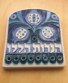 Vintage-GOFER-Handmade-Glazed-Ceramic-Hanukkah-Lamp-Menorah-Israel-Art-JUDAICA