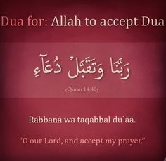 Welcome to My Merciful Allah Channel. Our intention is to just spread our beloved religion Islam. May Allah (swt) help us in this purpose. Duaa Islam, Islam Hadith, Allah Islam, Islam Quran, Quran Surah, Alhamdulillah, Islamic Teachings, Islamic Dua, Islamic Prayer