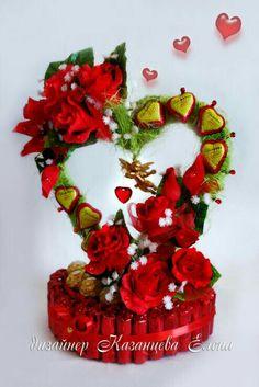 Valentin