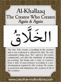 Names of Allah Islamic Inspirational Quotes, Religious Quotes, Islamic Quotes, Allah Quotes, Quran Quotes, Allah Islam, Islam Quran, Quran Arabic, Religion