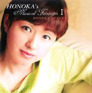 RoseLoveお勧めのBGM(^^♪ (2014/11/22更新)◇I Dreamed a Dream~夢やぶれて /鈴木ほのか(「HONOKA'sMusical Favorites Ⅰ」より)