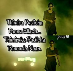 339 Best Tamil Song S Quote Images Lyric Quotes Music Quotes