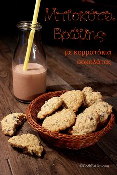 Cookie Recipes, Diet Recipes, Light Diet, Sweet Life, Kitchen Hacks, Biscotti, Cereal, Food Porn, Food And Drink