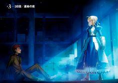 armor blue emiya_shirou fate_(series) fate/stay_night male saber tagme_(artist) type-moon