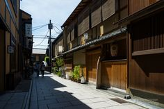 Gion Tanimoto (祇園たに本).