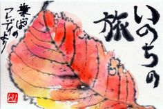 etegami_sakura_ha.jpg (720×484)