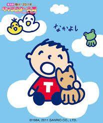 """19位 みんなのたあ坊 : 2011年☆サンリオ""""キャラクター大賞""""結果 ..."""