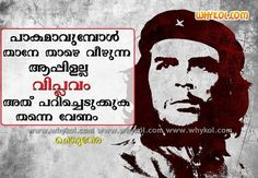 Image result for che guevara quotes in malayalam wallpaper akshay che guevara quote in malayalam thecheapjerseys Gallery