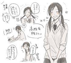 Now I am going to imagine her with ponytails))) Conan, Gakuen Babysitters, Gosho Aoyama, Amuro Tooru, Magic Kaito, Detective, Haikyuu, Manga Anime, Kawaii