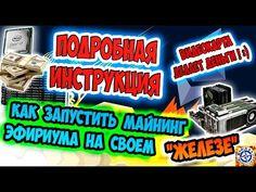 Компас Инвестиций. Авторский канал Елисеева Михаила - YouTube
