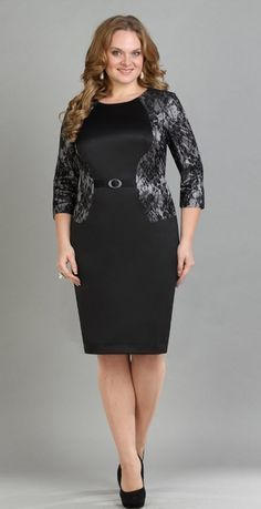 "платье - Эола-910 - белорусский интернет магазин ""Анабель"". Simple Dresses, Pretty Dresses, Plus Size Dresses, Plus Size Outfits, Modest Fashion, Skirt Fashion, Fashion Dresses, Look Plus Size, Modelos Plus Size"