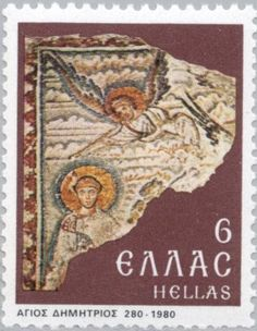 Stamp: 1700 Years Birth of St.Demetrius (Greece) (Anniversaries and Events) Mi:GR 1434 Stamp Collecting, Postage Stamps, Birth, Vintage World Maps, Anniversary, My Favorite Things, Events, Seals, Postage Stamp Design