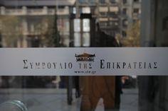 ΑΠΟΦΑΣΗ ΣτΕ: ΜΑΘΕ ΑΝ ΕΧΟΥΝ ΠΑΡΑΓΡΑΦΕΙ ΟΙ ΦΟΡΟΙ & ΤΑ ΠΡΟΣΤΙΜΑ ΠΟΥ ΣΕ ΑΦΟΡΟΥΝ !!!  http://www.kinima-ypervasi.gr/2017/07/blog-post_3.html  #Υπερβαση #eforia #Greece