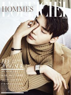 """With the success of his drama """"W – Two Worlds"""", Lee Jong Suk is showing up everywhere and that's more than okay with us. Showing us what classy means, he discussed with & Park Hae Jin, Park Hyung, Park Seo Joon, Lee Jong Suk Hot, Lee Jung Suk, Lee Jong Suk Model, Between Two Worlds, W Two Worlds, Asian Actors"""