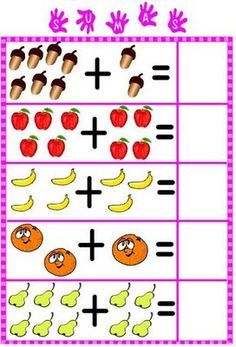 SUMAR Kindergarten Addition Worksheets, Kindergarten Math Worksheets, Numbers Preschool, Preschool Learning, Kindergarten Special Education, Math Drills, Math Board Games, 1st Grade Math, Math For Kids