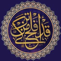 قد أفلح من تزكى Font Art, Fine Art, Islamic Wallpaper, Islamic Art, Islamic Art Calligraphy, Painting, Calligraphy, Art, Calligraphy N