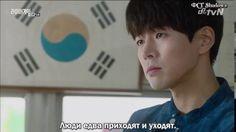 lee min ho és koo hye sun randevú 2012