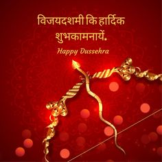 Welcome to Social Lover. Our website delivers custom wallpapers, pictures, Quotes, Messages, and Sports feeds to our visitors. Dussehra Quotes In Hindi, Dussehra Wishes In Hindi, Diwali Wishes In Hindi, Happy Diwali Wishes Images, Dussehra Greetings, Happy Dussehra Wishes, Dasara Wishes, Dussehra Celebration, Happy Dusshera