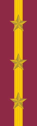 Senior Sergeant rank insignia (Manchukuo) - 滿洲國軍 - 维基百科,自由的百科全书 Military Uniforms, Gadgets, Gadget