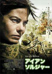 2015/07/05鑑賞(VOD)