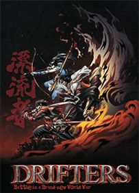 Watch Drifters Anime Dubbed And Subbed Episodes Online In HD At AllMyAnime The Next Best Site Better Than KissAnime GogoAnime