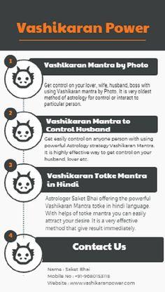 Powerful Vashikaran totke mantra in hindi