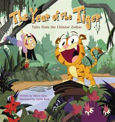 This bright, playful story makes the ancient tradition of the Chinese zodiac accessible to and fun for contemporary children, whatever their cultural background. Justin Roths illustrations reflect his Year Of The Tiger, Year Of The Rabbit, Jennifer Wood, Kids Book Series, New Children's Books, Chinese Zodiac, Ancient China, New Parents, Girls Best Friend