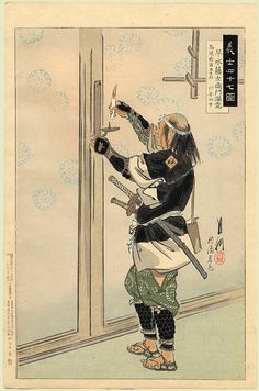 The Forty Seven Ronin Japanese History, Japanese Culture, Oriental, Art Occidental, Cherry Blossom Japan, World Of Warriors, Samurai Art, Japanese Painting, Japanese Prints