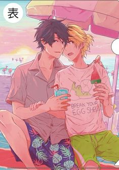 Manga Boy, Manga Anime, Anime Art, Tokyo Ghoul, Romantic Manga, Hero Wallpaper, Anime Scenery, Cute Anime Couples, Cute Gay