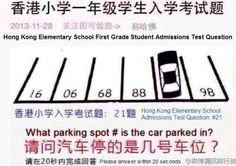 This Math Question From a Hong Kong Elementary School Test Has Adults Stumped Math Questions, Schools First, Brain Teasers, Trending Memes, News Games, First Grade, Car Parking, Good To Know, Elementary Schools