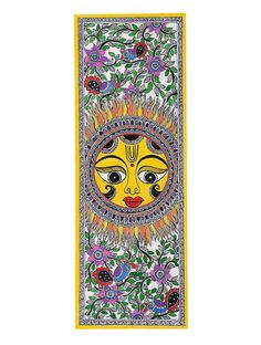 Sun Madhubani Painting x Saree Painting, Kalamkari Painting, Silk Painting, Madhubani Paintings Peacock, Madhubani Art, Long Painting, Mural Painting, Indian Folk Art, Aesthetic Pastel Wallpaper