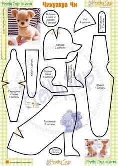 DIY Chihuahua Plushie - FREE Pattern