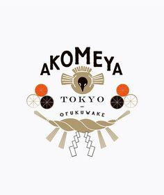 "AKOMEYA""OFUKUWAKE"" | Knot for, Inc. | 株式会社ノット・フォー Typography Logo, Logo Branding, Branding Design, Crow Logo, Web Design Gallery, Monogram Logo, Japan Logo, Japan Design, Logo Restaurant"