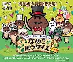 まゆキング retweeted:       んふんふ大阪でみんなに会えるんふんふワクワクんふんふドキドキ http://ift.tt/2cPteAY
