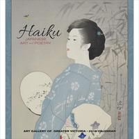 Haiku Japanese Art and Poetry Calendar 2016 - Poetry Gifts