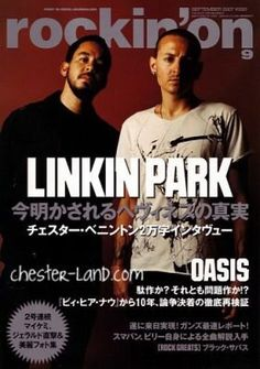 Mike Shinoda and Chester Bennington Linkin Park
